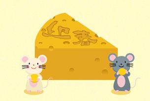イラスト素材: ネズミとかじられたチーズのイラスト_2020年子年 令和 迎春 和柄_年賀状用素材 横のイラスト素材 [FYI03155848]