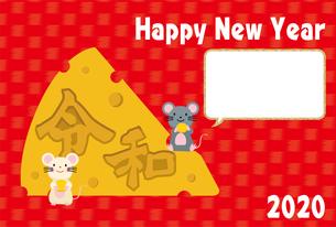 イラスト素材: ネズミとかじられたチーズのイラスト_2020年子年 令和 和柄_年賀状用素材 横のイラスト素材 [FYI03155850]
