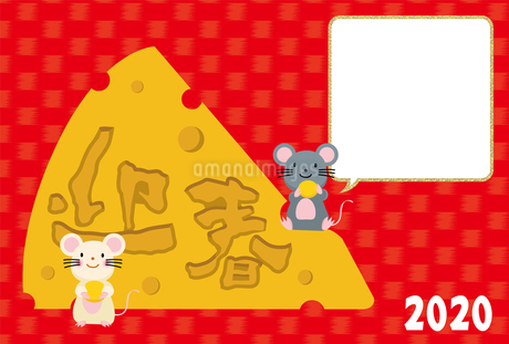 イラスト素材: ネズミとかじられたチーズのイラスト_2020年子年 令和 迎春 和柄_年賀状用素材 横のイラスト素材 [FYI03155851]