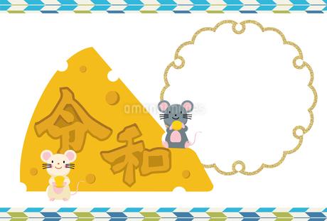 イラスト素材: ネズミとかじられたチーズのイラスト_2020年子年 令和 和柄_年賀状用素材 横のイラスト素材 [FYI03155852]