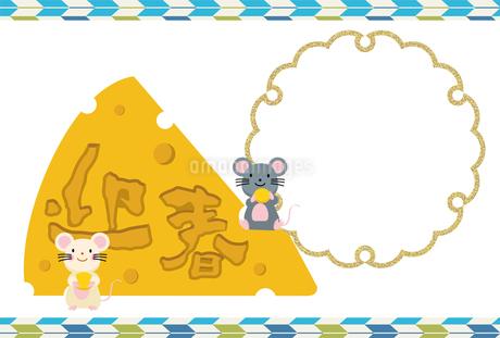 イラスト素材: ネズミとかじられたチーズのイラスト_2020年子年 令和 迎春 和柄_年賀状用素材 横のイラスト素材 [FYI03155853]