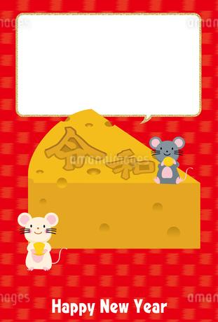 イラスト素材: ネズミとかじられたチーズのイラスト_2020年子年 令和 和柄_年賀状用素材 縦のイラスト素材 [FYI03155857]