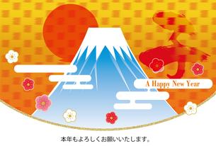イラスト素材: 2020年子年令和2年 初日の出と富士山のイラスト|和風の年賀状テンプレートのイラスト素材 [FYI03156131]