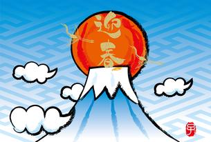 イラスト素材: 2020年子年令和2年 初日の出と筆書きの富士山のイラスト|和風の年賀状テンプレートのイラスト素材 [FYI03156132]