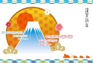 イラスト素材: 2020年子年令和2年 初日の出と富士山のイラスト|和風の年賀状テンプレートのイラスト素材 [FYI03156133]