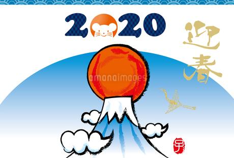 イラスト素材: 2020年子年令和2年 初日の出と筆書きの富士山のイラスト|和風の年賀状テンプレートのイラスト素材 [FYI03156134]
