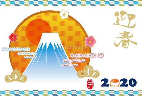 イラスト素材: 2020年子年令和2年 初日の出と富士山のイラスト|和風の年賀状テンプレートのイラスト素材 [FYI03156135]