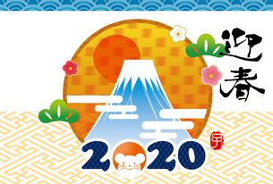 イラスト素材: 2020年子年令和2年 初日の出と富士山のイラスト|和風の年賀状テンプレートのイラスト素材 [FYI03156136]