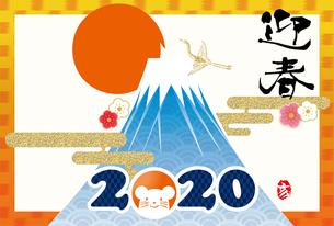 イラスト素材: 2020年子年令和2年 初日の出と富士山のイラスト|和風の年賀状テンプレートのイラスト素材 [FYI03156137]