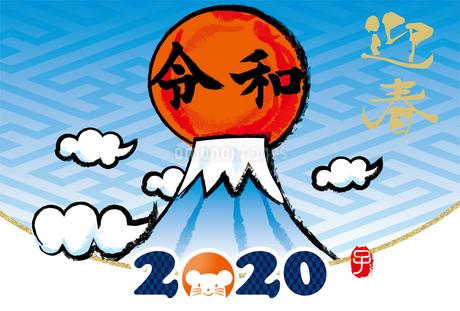 イラスト素材: 2020年子年令和2年 初日の出と筆書きの富士山のイラスト|和風の年賀状テンプレートのイラスト素材 [FYI03156138]