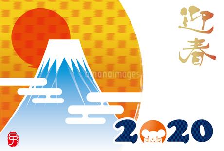イラスト素材: 2020年子年令和2年 初日の出と富士山のイラスト|和柄・和風の年賀状テンプレートのイラスト素材 [FYI03156139]