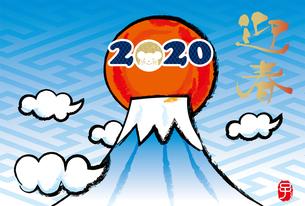 イラスト素材: 2020年子年令和2年 初日の出と筆書きの富士山のイラスト|和柄・和風の年賀状テンプレートのイラスト素材 [FYI03156140]