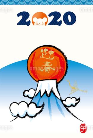 イラスト素材: 2020年子年令和2年 初日の出と富士山のイラスト|和柄・和風の年賀状テンプレートのイラスト素材 [FYI03156143]
