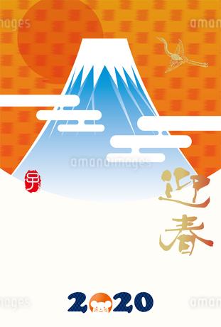 イラスト素材: 2020年子年令和2年 初日の出と富士山のイラスト|和柄・和風の年賀状テンプレートのイラスト素材 [FYI03156145]