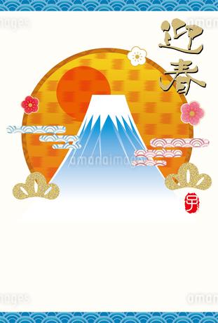 イラスト素材: 2020年子年令和2年 初日の出と富士山のイラスト|和柄・和風の年賀状テンプレートのイラスト素材 [FYI03156148]