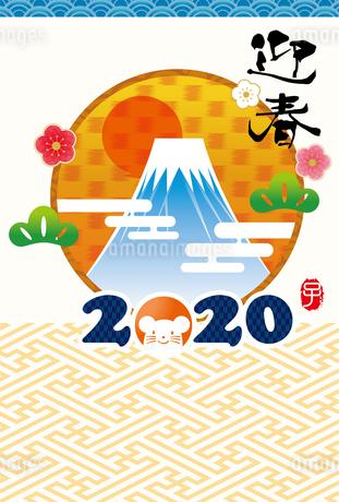 イラスト素材: 2020年子年令和2年 初日の出と富士山のイラスト|和柄・和風の年賀状テンプレート 縦のイラスト素材 [FYI03156151]