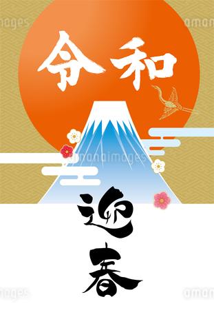 イラスト素材: 2020年子年令和2年 初日の出と富士山のイラスト|和柄・和風の年賀状テンプレートのイラスト素材 [FYI03156152]