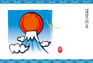 イラスト素材: 2020年子年令和2年 初日の出と筆書きの富士山のイラスト|和風の年賀状テンプレートのイラスト素材 [FYI03156154]