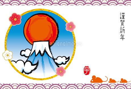 イラスト素材: 2020年子年令和2年 初日の出と筆書きの富士山のイラスト|和風の年賀状テンプレートのイラスト素材 [FYI03156155]