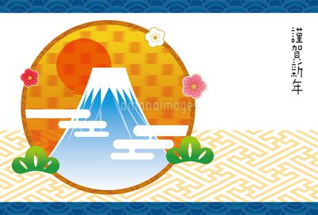 イラスト素材: 2020年子年令和2年 初日の出と富士山のイラスト|和風の年賀状テンプレートのイラスト素材 [FYI03156156]