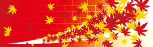 秋のイラスト素材 [FYI03156387]