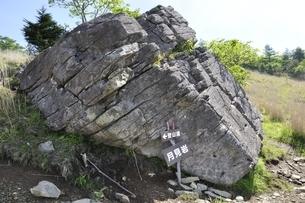 乾徳山の名勝 月見岩の写真素材 [FYI03157157]