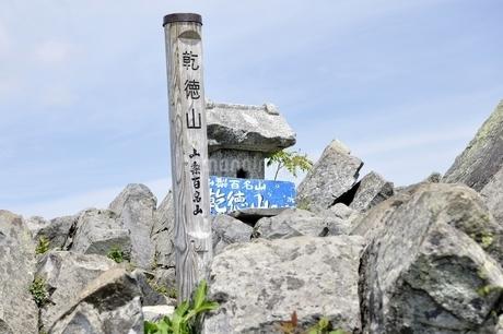 山梨百名山 乾徳山の写真素材 [FYI03157238]