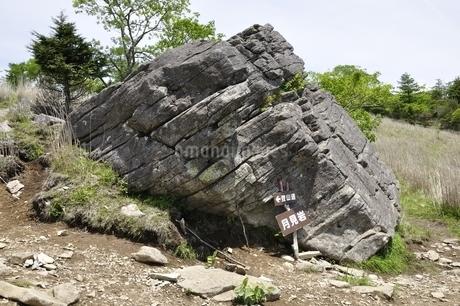 乾徳山の名勝 月見岩の写真素材 [FYI03157255]