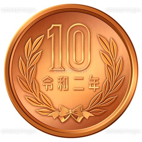 10円硬貨 令和2年 のイラスト素材 [FYI03157528]