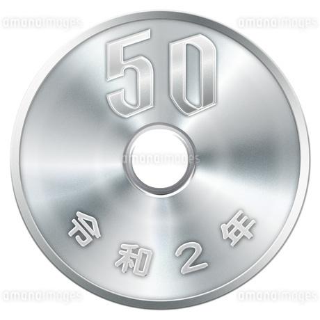 50円硬貨 令和2年 のイラスト素材 [FYI03157529]