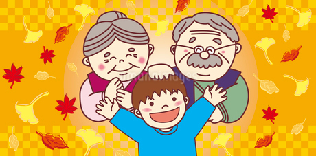 孫の日のイラスト素材 [FYI03157878]