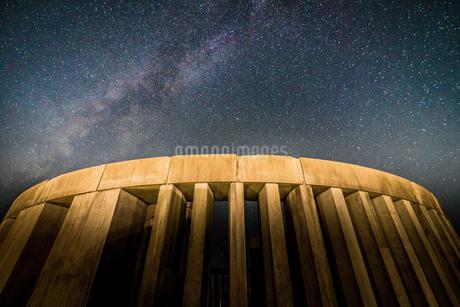 ぐんま天文台 日本 群馬県 吾妻郡の写真素材 [FYI03157894]