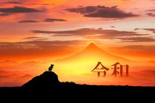 富士山の日の出とネズミと令和のシルエットのイラスト素材 [FYI03160354]