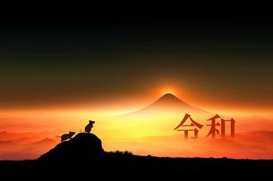 富士山の日の出とネズミと令和のシルエットのイラスト素材 [FYI03160444]