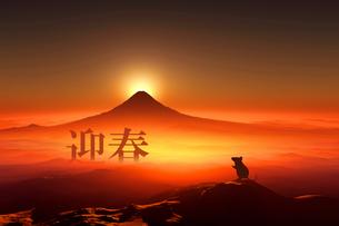 富士山の日の出とネズミのシルエットのイラスト素材 [FYI03160458]