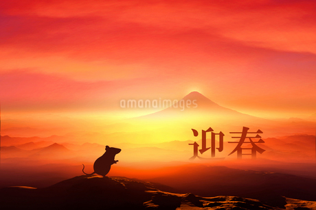 富士山の日の出とネズミのシルエットのイラスト素材 [FYI03160467]