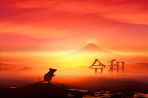 富士山の日の出とネズミのシルエットのイラスト素材 [FYI03160468]