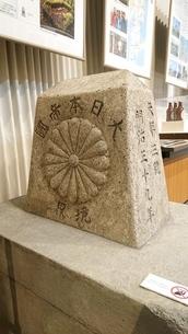 日本 国境の写真素材 [FYI03160510]