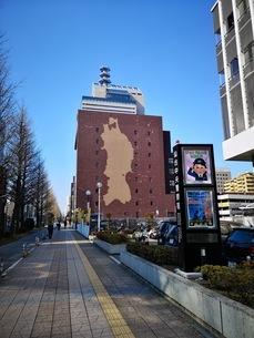 仙台市の河北新報社の本社ビルの写真素材 [FYI03160826]