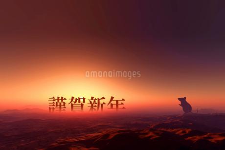 日の出とネズミのシルエットのイラスト素材 [FYI03161390]