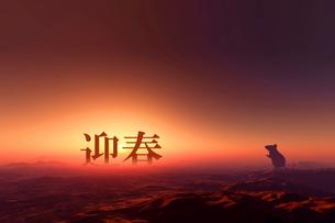 日の出とネズミのシルエットのイラスト素材 [FYI03161401]