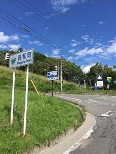 長野ビーナスラインの写真素材 [FYI03161863]