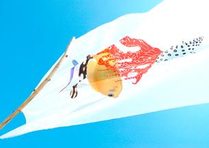 青空と魚が描かれた旗の写真素材 [FYI03163130]