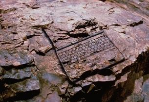 ノートパソコンの化石の写真素材 [FYI03168201]