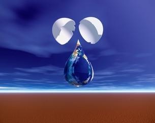 卵から地球 CGの写真素材 [FYI03171361]