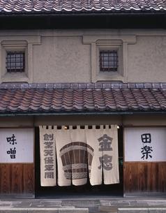 喜多方の味噌蔵   福島県の写真素材 [FYI03172456]