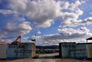 2013.3.11志津川湾へ向かう道と防波堤の写真素材 [FYI03173741]