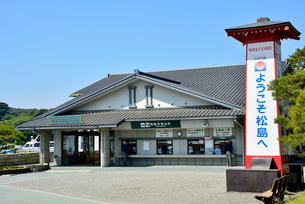 観光遊覧船チケット売場とレストハウスの写真素材 [FYI03174126]