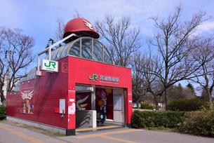 JR宮城野原駅の写真素材 [FYI03174366]