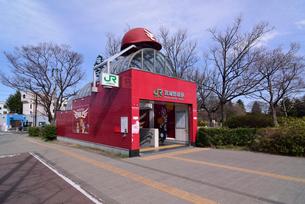 JR宮城野原駅の写真素材 [FYI03174367]